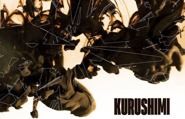 Australia's Kurushimi Pack Thrilling Improv-Based Jazz-Metal On New Record